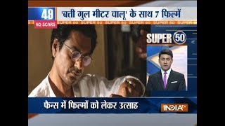 Super 50 : NonStop News | September 21, 2018 - INDIATV