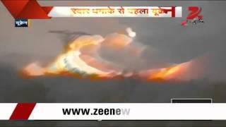 Blast rocks Donetsk in east Ukraine - ZEENEWS