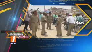 Telangana Today Short News | Telangana Express (23-05-2017) | iNews - INEWS
