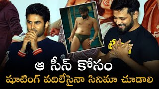 Sudheerbabu Funny Comments On Nandhu @ Savaari Movie Trailer Launch - TFPC