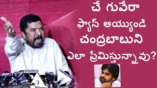 How come a Che Guevara fan like Pawan Kalyan can like Chandrababu ? : Posani Krishna Murali - IGTELUGU