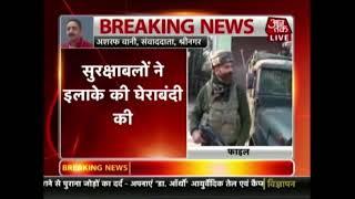Security Forces Killed LeT Terrorist In Encounter At Kashmir - AAJTAKTV