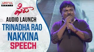 Trinadha Rao Nakkina Speech At Fidaa Audio Launch || Varun Tej, Sai Pallavi || Sekhar Kammula - ADITYAMUSIC