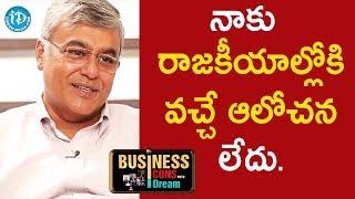 నాకు రాజకీయాల్లోకి వచ్చే ఆలోచన లేదు. - Dodla Sunil Reddy || Business Icons With iDream - IDREAMMOVIES