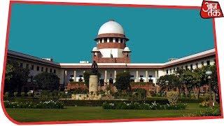 राम जन्मभूमि मामले पर जल्द सुनवाई से CJI का फिर इनकार, याचिका खारिज | Breaking News - AAJTAKTV