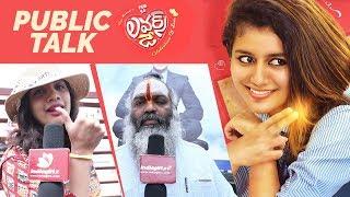 Priya Varrier's LOVERS DAY Public Talk   Oru Adaar Love Public Review   Valentine's Day Special - IGTELUGU
