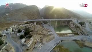 عمان من السماء