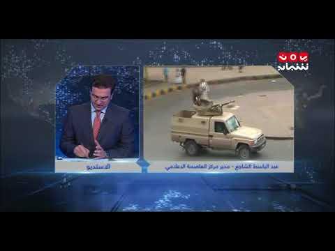 تقرير حقوقي: 107 سجون للمليشيات في العاصمة صنعاء تمارس ابشع صنوف التعذيب  عبدالباسط الشاجع