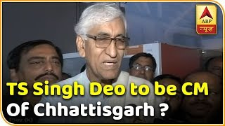 TS Singh Deo top contender to be next CM of Chhattisgarh, say Sources - ABPNEWSTV