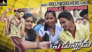 Speedunnodu Movie Hollywood Song Public Response | Bellamkonda Srinivas | Sri Balaji Video - SRIBALAJIMOVIES