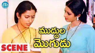 Muddula Mogudu Scenes - Sridevi Goes To Suhasini House || ANR, Sridevi - IDREAMMOVIES