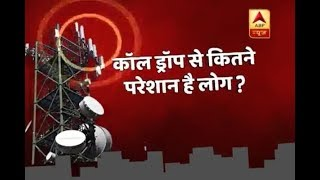Call Drop Investigation: Lucknow faces the issue more than once in a day - ABPNEWSTV