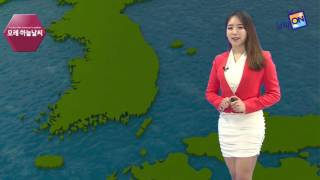 [날씨정보] 05월 15일 17시 발표
