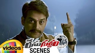 Allu Arjun Threatens Ravi Kishan   Race Gurram Movie Scenes   Shruti Haasan   Mango Videos - MANGOVIDEOS