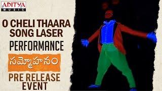 O Cheli Thaara Song Laser Performance @ Sammohanam Pre-Release Event | Sudheer Babu - ADITYAMUSIC