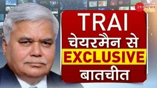 Exclusive: In conversation with Ram Sewak Sharma, Chairman, TRAI - ZEENEWS
