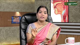 Doctor On Call 21-08-2017 Puthu Yugam tv Show