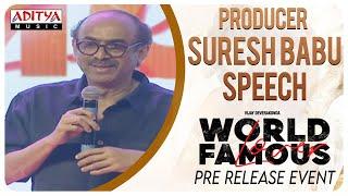 Producer Suresh Babu Speech @ #WorldFamousLover Pre Release Event | Vijay Deverakonda - ADITYAMUSIC