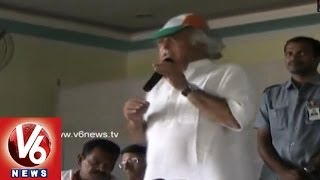 Congress Campaigning Speedens Up As Only 5 days left - V6NEWSTELUGU