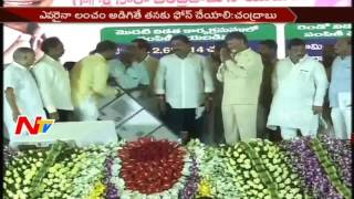 Chandrababu Naidu Clears Doubts About Purushottam Patnam Lift irrigation Project || NTV - NTVTELUGUHD