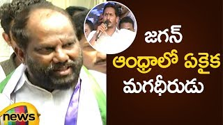Pandula Ravindrababu Praises YS Jagan After Joining YCP Party | AP Political News | Mango News - MANGONEWS