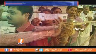 Filling Of Nomination Starts For First Phase Panchayat Election In Telangana | iNews - INEWS