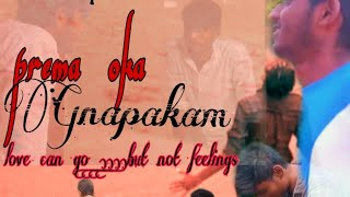 PREMA OKA GNAPAKAM ||Telugu short film trailer ||directed by Anil Chowdhary - YOUTUBE