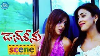 Don Seenu Movie Scenes - Venu Madhav And Ravi Teja Comedy || Shriya Saran || Sayaji Shinde - IDREAMMOVIES