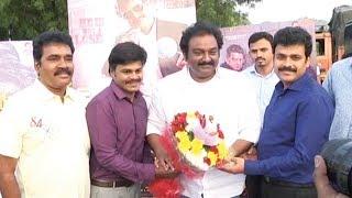 Sapthagiri LLB Movie Song Launch By Director VV Vinayak |  TFPC - TFPC