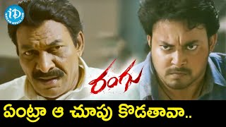 Tanish Plans To Attack Rama Raju  | Rangu Telugu Movie Scenes | Tanish | Priya Singh | iDream Movies - IDREAMMOVIES