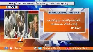 Gulam Navi Ajad Address Media After Yeddyurappa Resignation | Karnataka Assembly | iNews - INEWS