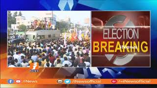 Chandrababu Naidu Speech at Khairatabad Road Show | Telangana  Elections 2018 | iNews - INEWS
