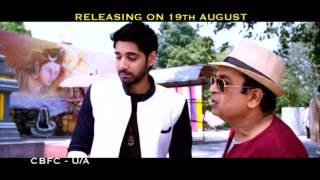 Aatadukundam Raa Brahmanandam comedy trailer - idlebrain.com - IDLEBRAINLIVE