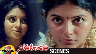 Anjali Funny Comedy as Village Girl | Sathi Leelavathi Telugu Movie Scenes | Sunitha Varma - MANGOVIDEOS