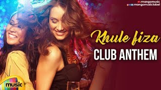 KHULE FIZA 2019 Club Anthem | New Hindi Song | Neelakasam Songs | Sitaramaraju | Ashique Ali - MANGOMUSIC