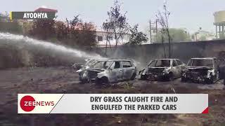 9 cars ablazed near Ayodhya Bypass area - ZEENEWS