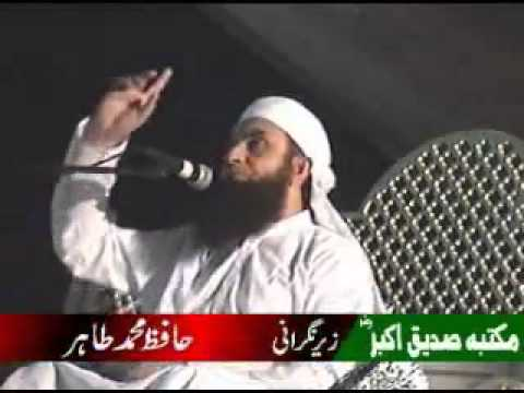 YouTube   Maulana Tariq Jameel in Arifwala 05
