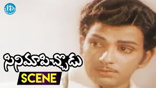 Cinema Pichodu Movie Scenes - Rambabu Waits For Seetha's Letter || Raghunath Reddy - IDREAMMOVIES