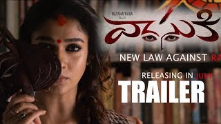 Nayanthara's Vasuki Theatrical Trailer || Mammootty || AK Sajan || Puthiya Niyamam - IGTELUGU