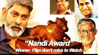 BHAVANI Andra Pradesh state Govt. Nandi Award Winning Telugu Short Film - YOUTUBE