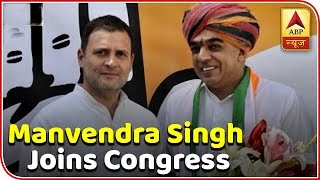 Kaun Jitega 2019: Jaswant Singh' son Manvendra Singh joins Congress - ABPNEWSTV