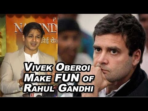 Vivek Oberoi Make FUN of RAHUL GANDHI After BJP Win  PM Narendra Modis Film Release