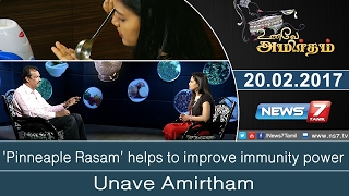 Unave Amirtham 20-02-2017 'Pinneaple Rasam' helps to improve imuunity power – NEWS 7 TAMIL Show