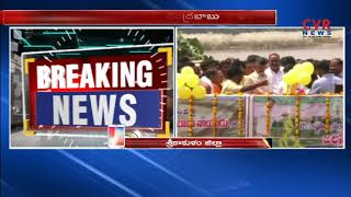 AP CM Chandrababu At Jalasiriki Harathi Programme Held in Srikakulam | CVR NEWS - CVRNEWSOFFICIAL