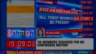 YSR Cong issues whip to MPs, says all YSRCP members be present, should vote in favour of the motion - NEWSXLIVE