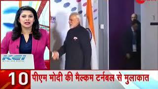No meeting between Narendra Modi, Pakistan PM Abbasi at CHOGM - ZEENEWS