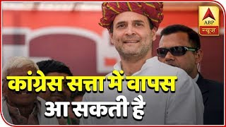 Congress may come back in power, say voters of Raipur | Chhattisgarh Election - ABPNEWSTV