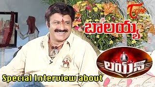 Balakrishna Exclusive Interview about Lion - TELUGUONE