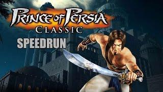 Prince of Persia Classic - Скоростное прохождение (Speedrun)