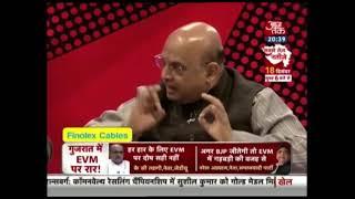 Exclusive Discussion: BJP Versus Congress On EVM Tampering In Gujarat - AAJTAKTV